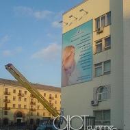 roddom-banner