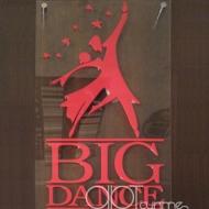 big-dance1
