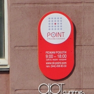 point-doorplate