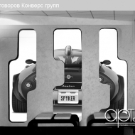 konvers-group-spyker2