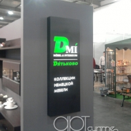 Dmi-laytbox11