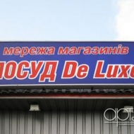 posud-delux-lightbox