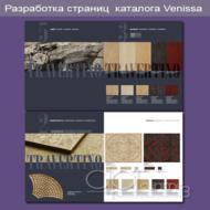 Catalog Venissa_1