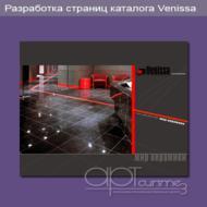 Catalog Venissa_2