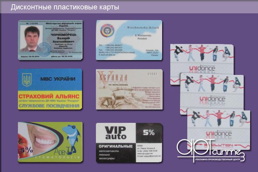 Банковская карта maestro продажа Назрань