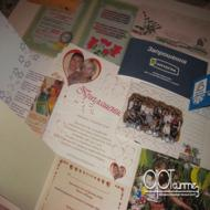 открытки_пригласительные