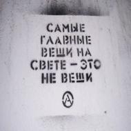 trafaret_22