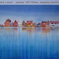 Derevnya u morya_560_380mm
