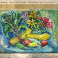 Naturmort z buryacom_500_400mm